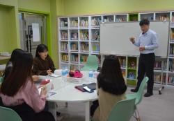 어린이원탁회의 테이블매니저 양성과정