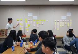 [찾아가는 청소년 자원봉사학교] 1회차 도룡동성당