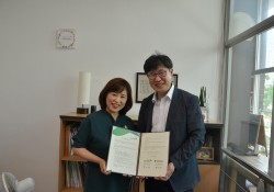 초록우산 어린이재단 업무 협약