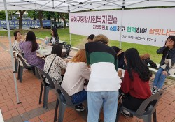"""가정의 달 행사 """"어버이날 효 나눔 캠페인"""" 진행"""