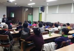 청춘대학 '골드아카데미 2회차' 교육