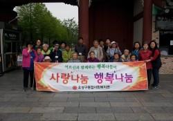 2013년 춘계통합나들이(5월29일)