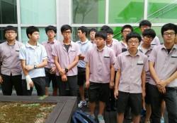 대성고등학교 창의적 체험활동 단체봉사