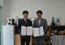 (주)태양전기조명 업무협약