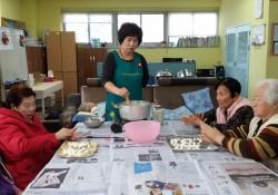 전통음식(팥죽)만들기 진행