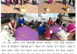2013년 2월 23일 정월대보름 놀이