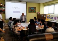 노인복지센터 7차 직원간담회 및 교육