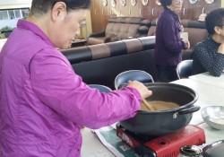 전통음식만들기(도토리묵만들기) 진행
