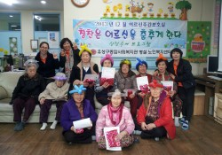 2013년 4/4분기 상장수여식행사