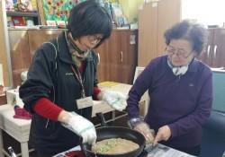 주간보호 전통음식(메밀전병)만들기 진행