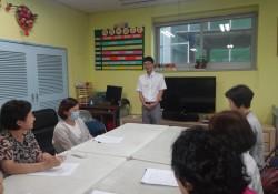 제 6차 직원간담회 및 교육