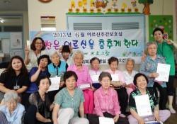 2013년2분기 상장수여식